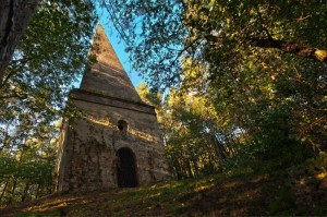 Wieża Ariańska w Krynicy