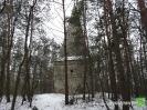 Gmina Krasnystaw